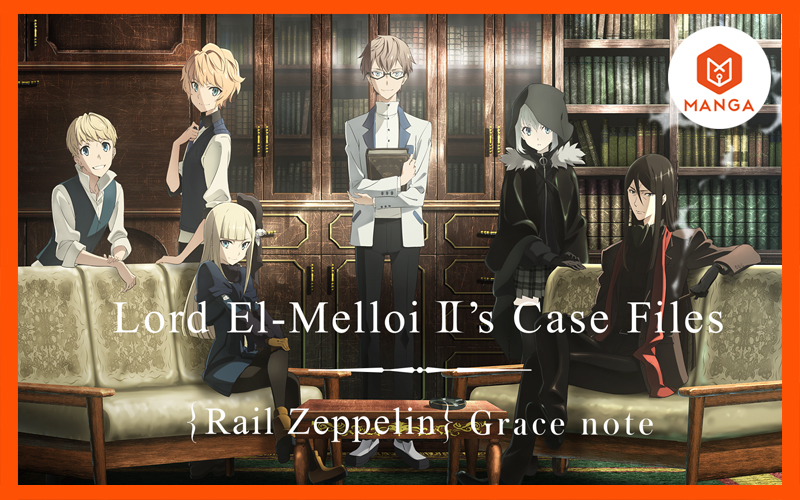 Lord El Melloi IIs Case Files Grace Note